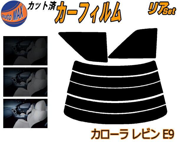 日除け用品, カーフィルム  (s) E9 UV AE91 AE92