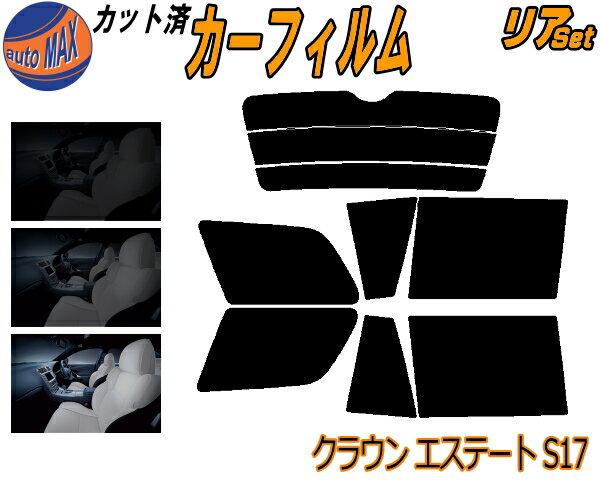 日除け用品, カーフィルム  (s) S17 UV JZS171W JZS173W JZS175W GS171W