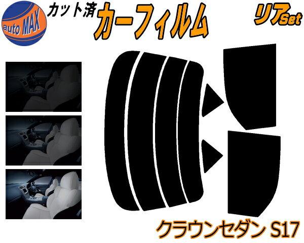 日除け用品, カーフィルム  (s) S17 UV 170 JZS171 JZS173 JZS175 JZS179 GS171