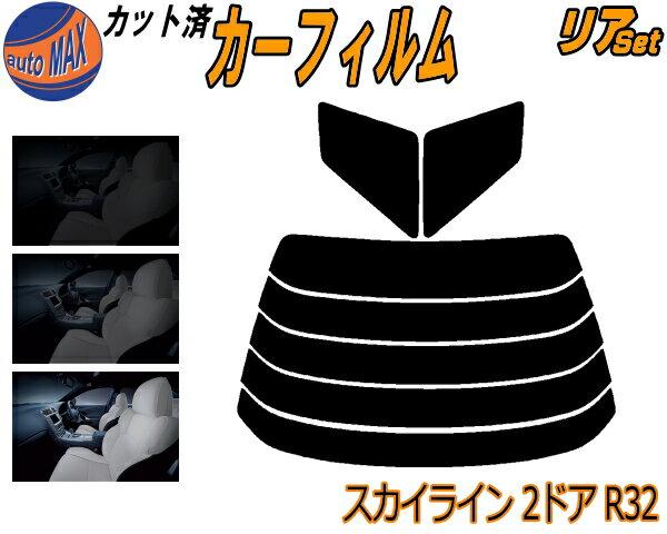 日除け用品, カーフィルム  (s) 2D R32 UV HR32 HNR32 HCR32 BNR32 ECR32