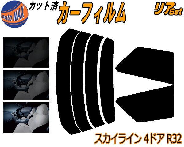 日除け用品, カーフィルム  (s) 4D R32 UV HR32 HNR32 HCR32 FR32 ER32 ECR32