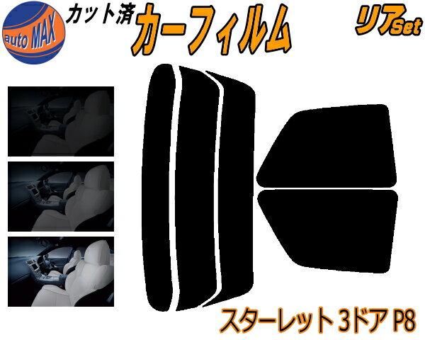 日除け用品, カーフィルム  (s) 3D P8 UV EP82 EP85 NP80 3