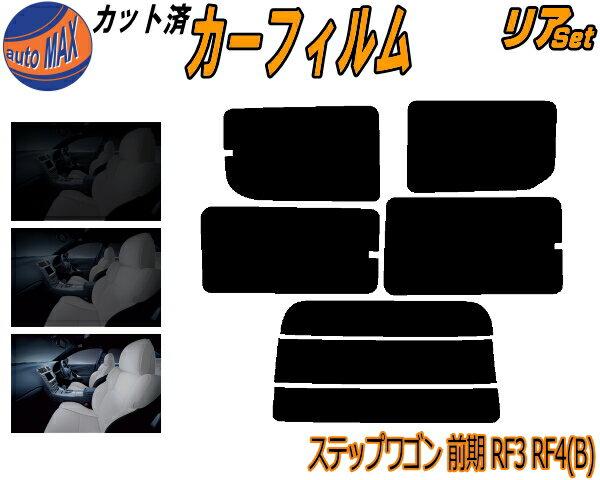 日除け用品, カーフィルム  (s) RF3 RF4 Btype UV