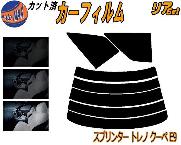 日除け用品, カーフィルム  (s) E9 UV AE91 AE92 90