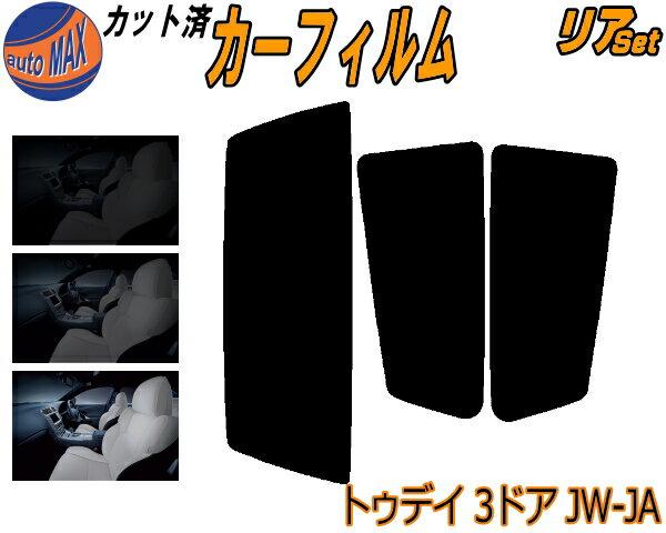 日除け用品, カーフィルム  (s) 3D JW JA UV JW1 JW2 JW3 JW4 JA1 JA2 JA3 3