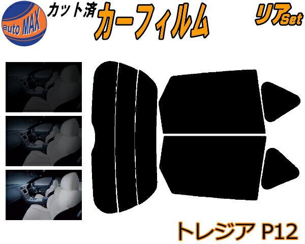 日除け用品, カーフィルム  (s) P12 UV NCP120X NCP125X NSP120X