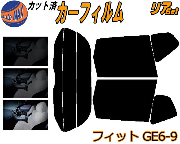 日除け用品, カーフィルム  (s) GE6-9 UV GE6 GE7 GE8 GE9