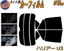 【送料無料】 リア (s) ハリアー U3 カット済みカーフ...