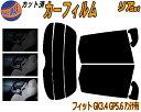 【送料無料】 リア (s) フィット GK3・4 GP5・6 ア...