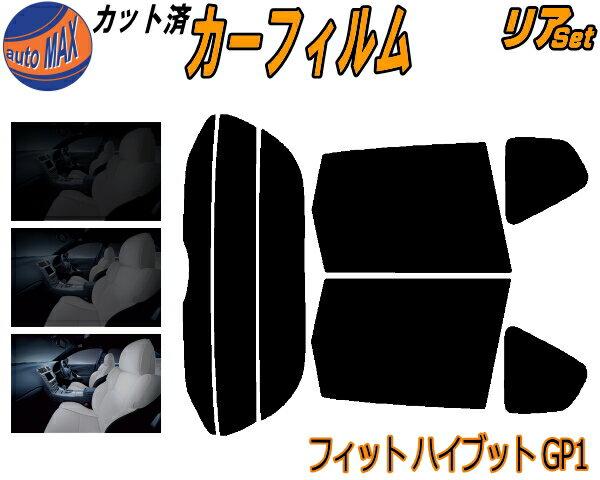 日除け用品, カーフィルム  (s) GP1 UV GE6 GE7 GE8 GE9
