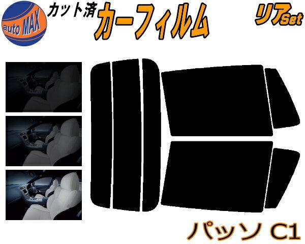 日除け用品, カーフィルム  (s) C1 UV KGC10 KGC15 QNC10