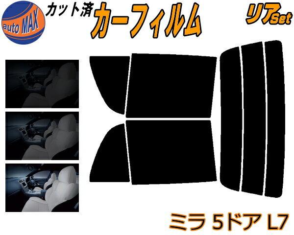 日除け用品, カーフィルム  (s) L7 5D L7 UV L700S L701S L710S L711S 5