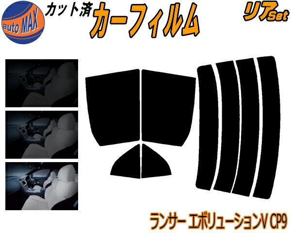 日除け用品, カーフィルム  (s) V CP9 UV 5 CP9A