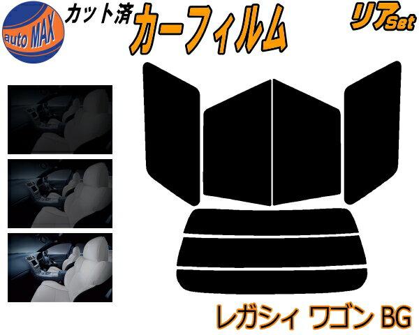 日除け用品, カーフィルム  (s) BG UV BG2 BG3 BG4 BG5 BG7 BG9 BGA BGB
