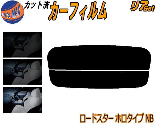日除け用品, カーフィルム  (s) NB UV NB NB8C NB6C