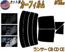 リア (s) ランサー CB CD CE カット済みカーフィルム リアー ...