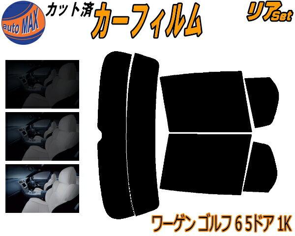 日除け用品, カーフィルム  (s) 6 5D 1K UV 1KCAX 1KCAV 1KCCZ 1KCBZ