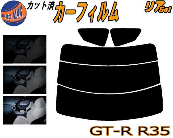 日除け用品, カーフィルム  (s) GT-R R35 UV GTR