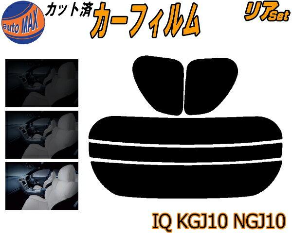 日除け用品, カーフィルム  (s) IQ KGJ10 NGJ10 UV