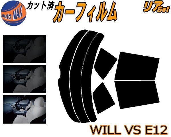 日除け用品, カーフィルム  (s) WILL VS E12 UV WiLL NZE127 ZZE127 ZZE128 ZZE129