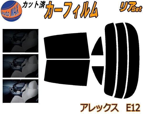 日除け用品, カーフィルム  (s) E12 UV NZE121 NZE124 ZZE123
