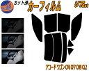 【送料無料】 リア (s) アコードワゴン CF6 CF7 CH9 CL2 カッ...