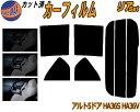 【送料無料】 リア (s) アルト 5D HA36S HA36V...