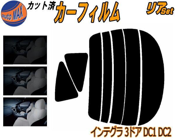 日除け用品, カーフィルム  (s) 3D DC1 DC2 UV 3