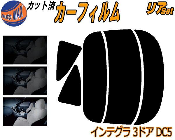 日除け用品, カーフィルム  (s) 3D DC5 UV 3