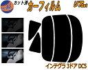 【送料無料】 リア (s) インテグラ 3D DC5 カット済みカーフ...