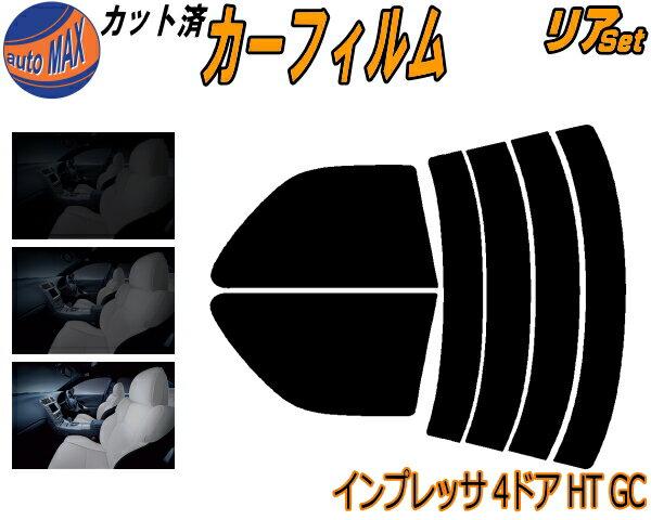 日除け用品, カーフィルム  (s) 4D HT GC UV GC1 GC2 GC4 GC6 GC8 4