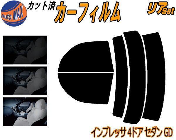 日除け用品, カーフィルム  (s) 4D GD UV GD2 GD3 GD9 GDA GDB GDC GDD 4
