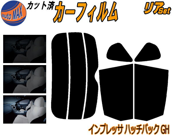 日除け用品, カーフィルム  (s) GH UV GH2 GH3 GH6 GH7 GH8