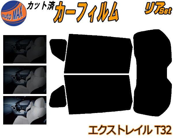 日除け用品, カーフィルム  (s) T32 UV X-TRAIL X T32 NT32