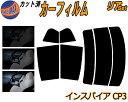 【送料無料】 リア (s) インスパイア CP3 カット済みカーフィ...