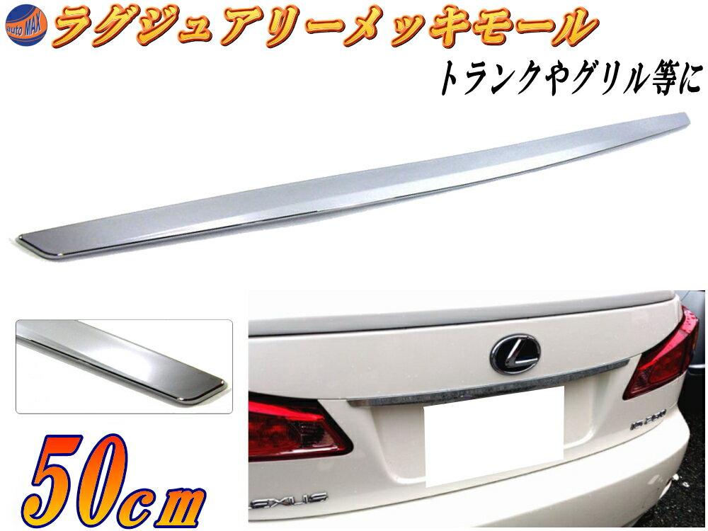 外装・エアロパーツ, グリル DP3 (50cm) NBOX JF1 JF2 N-BOX JF3 JF4 N NHP10 W221 S550 S600 S PHEV GG2W GJ S320 S330 AGH30