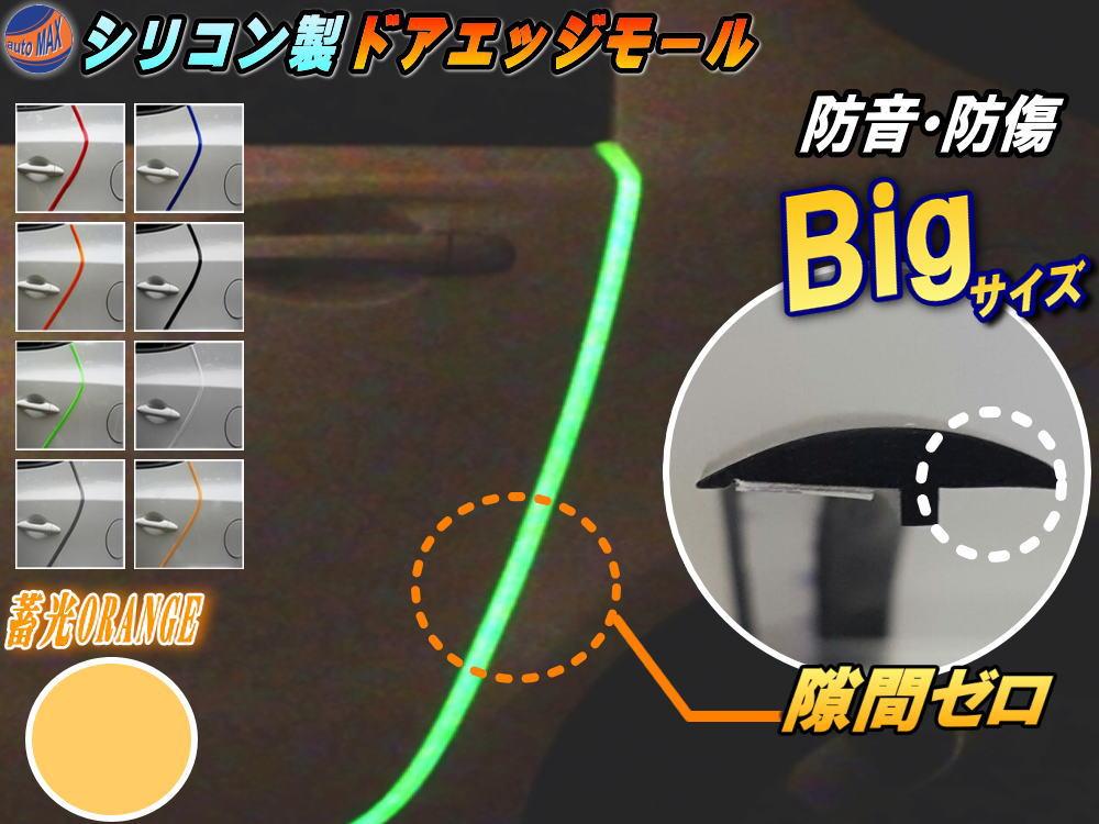 外装・エアロパーツ, その他  (T) 1m (100cm) 3M ()