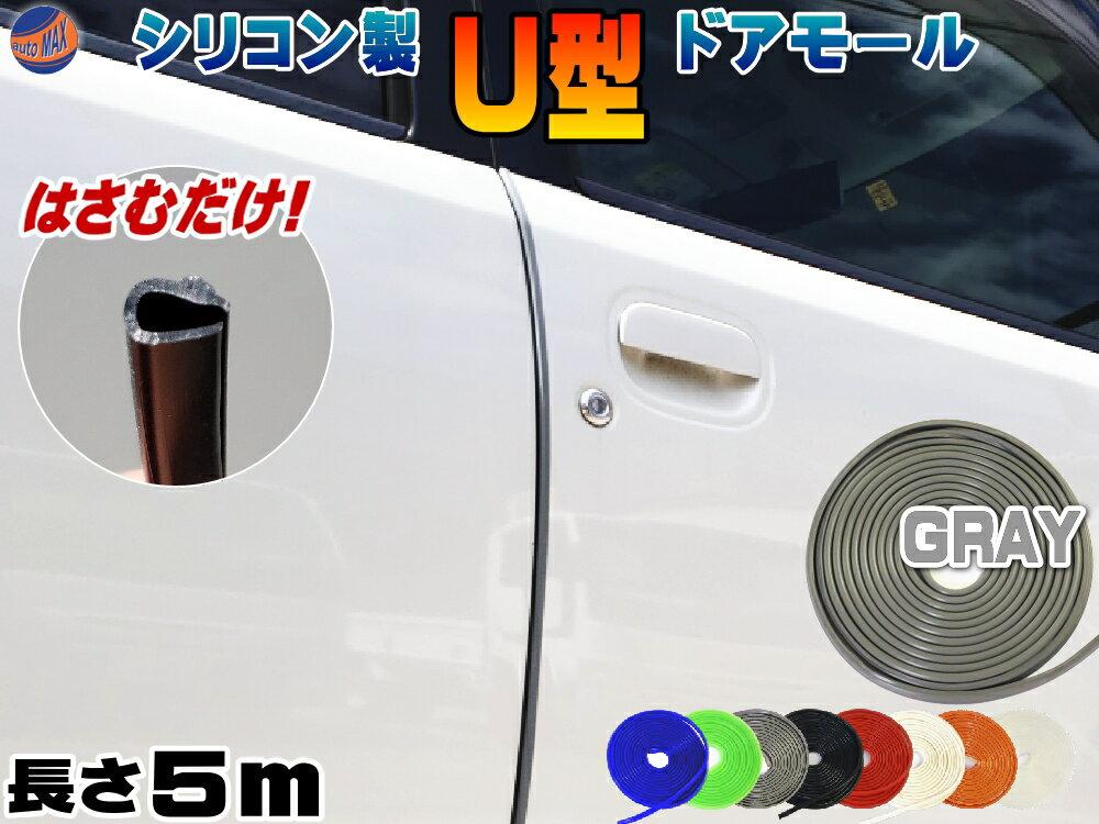 アクセサリー, その他  (U) 5m (500cm) 3M ()