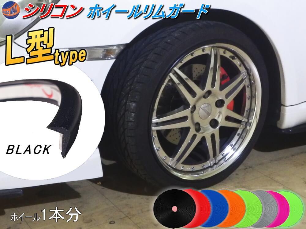 タイヤ・ホイール, タイヤカバー L() 1 180cm 20 1