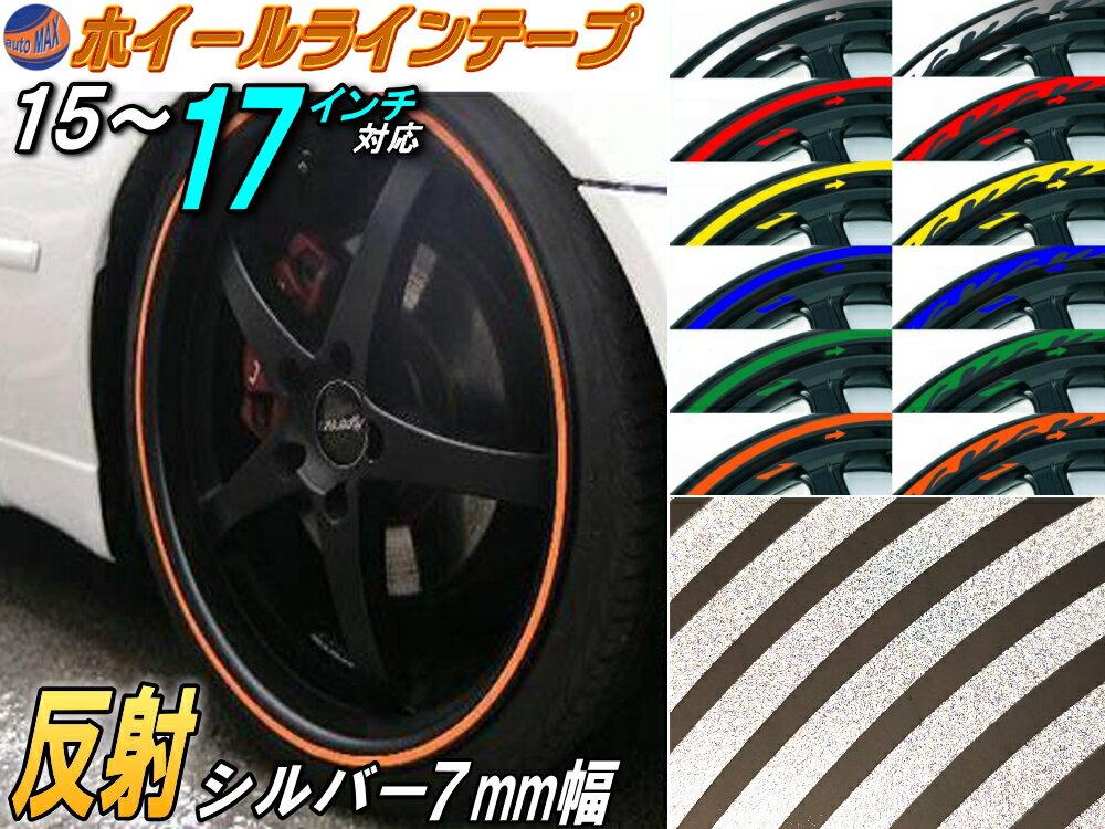 外装・エアロパーツ, ステッカー・デカール  () 0.7cm 7mm 15 16 17
