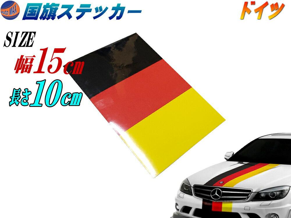 外装・エアロパーツ, ステッカー・デカール  () 15cm10cm 100mm 3 v