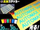 反射シート (A4) 青 【メー...