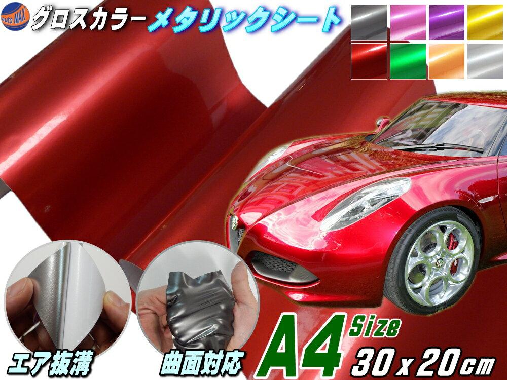 アクセサリー, その他  (A4) 30cm20cm A4 3D STiKA sv-8 sv-12 sv-15