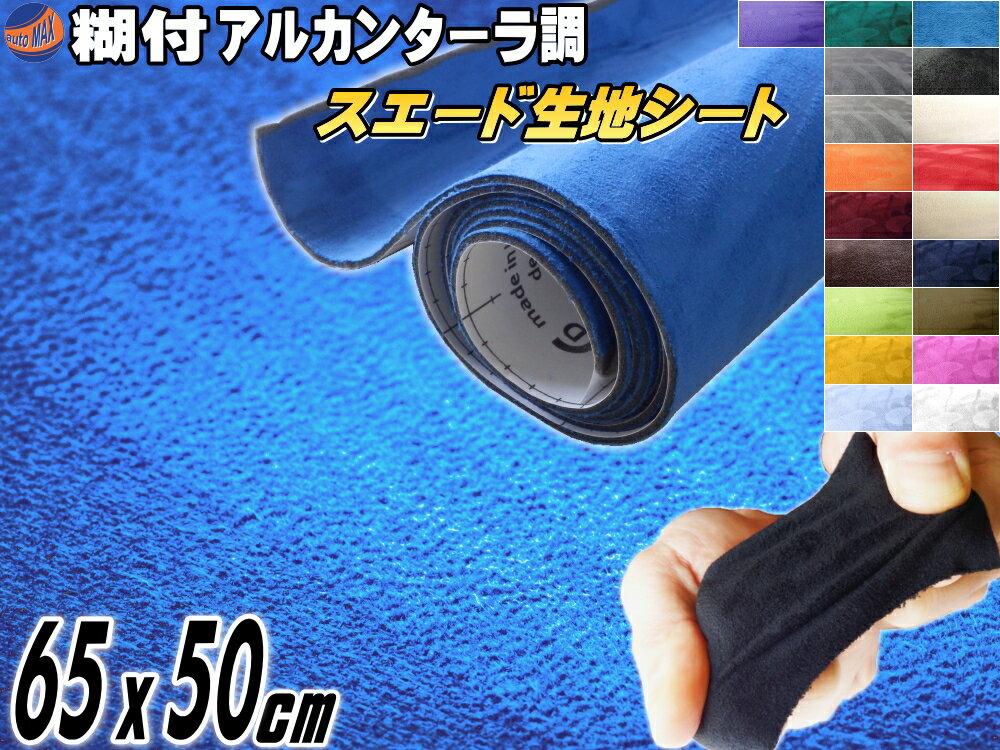 手芸・クラフト・生地, 生地・布  () 65cm50cm