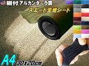 スエード (A4) オリーブ 【メール便 送料無料】 伸びる スエ...
