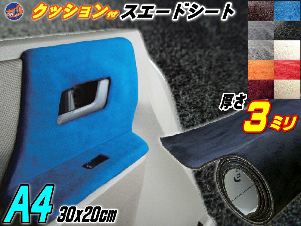 外装・エアロパーツ, ステッカー・デカール  (A4) 30cm20cm A4