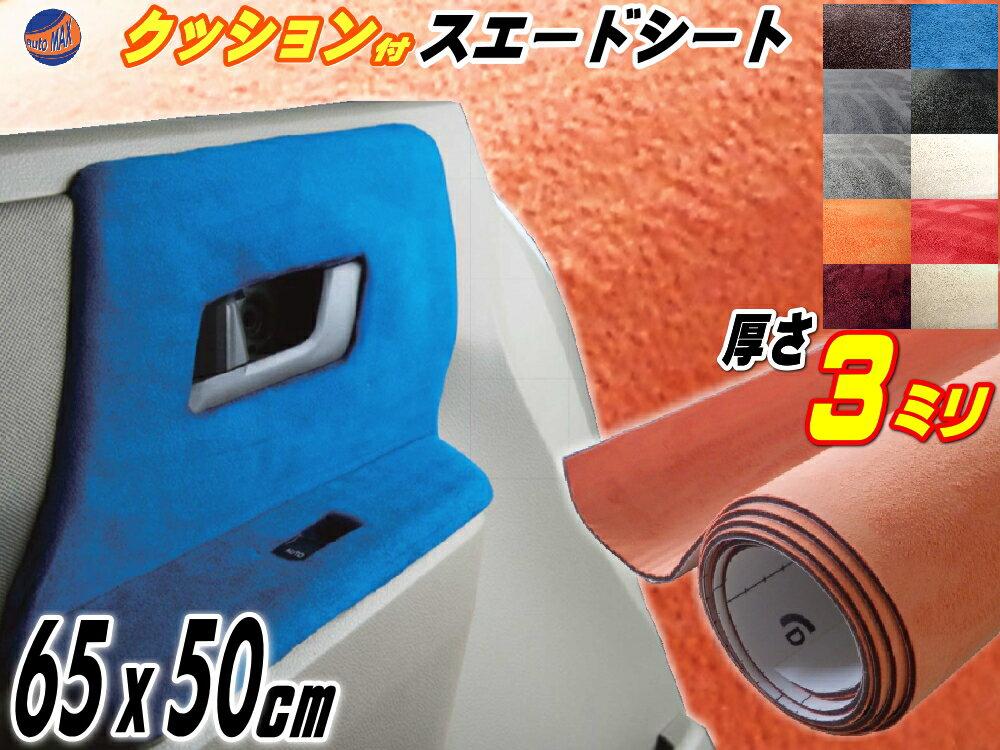 壁紙・装飾フィルム, 壁紙  () 65cm50cm