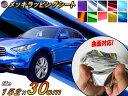 メッキ ラッピングシート (30cm) ディープブルー 【商品一覧...