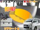 ハイエース用 リアシート ヒーター 200系 H2 専用 後付シート...
