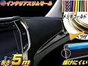 ★スリムモール (金) 5m 【メール便 送料無料】ゴールド 500cm...